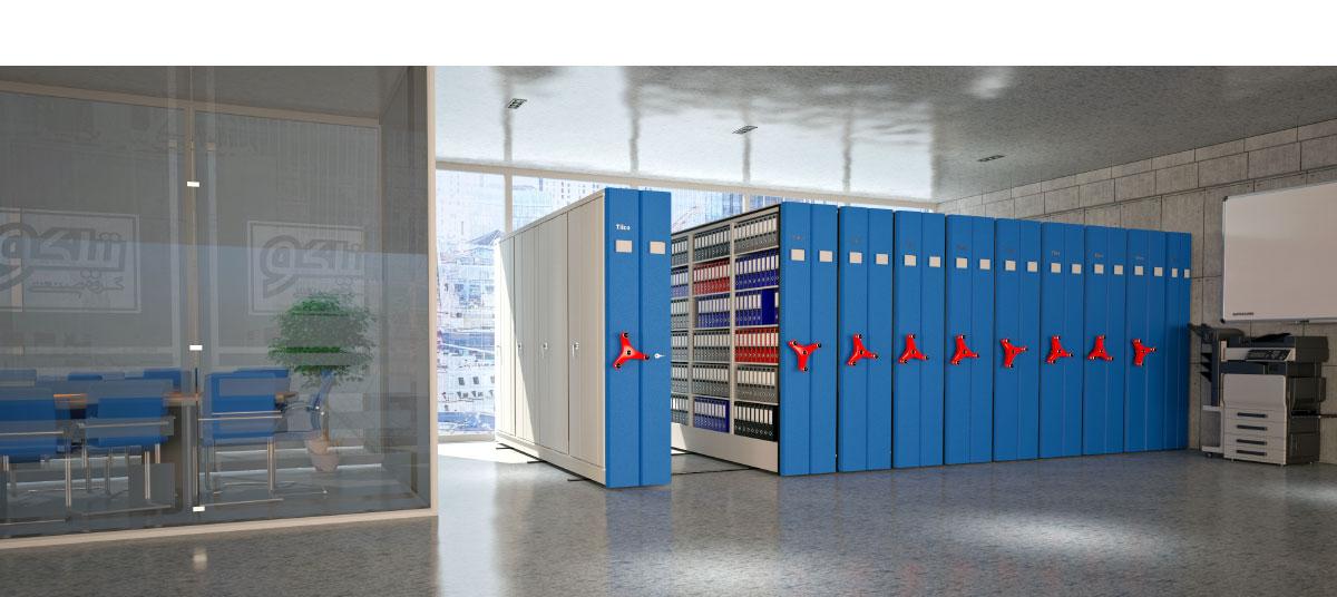 تخصصی ترین تولیدکننده سیستم های بایگانی ریلی مکانیکی در کشور